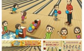 ボウリングノート(bowling note)