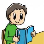 漢字スキルタイム(文溪堂) 教育・教材  漢字スキルタイム(文溪堂)