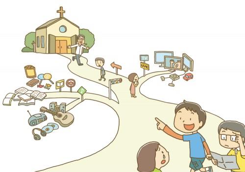 『Ministry』特集トビラ用イラスト 雑誌  『Ministry』特集トビラ用イラスト