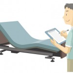 ケアサービス 福祉用具総合カタログ(トビラ) 広告  ケアサービス 福祉用具総合カタログ(トビラ)