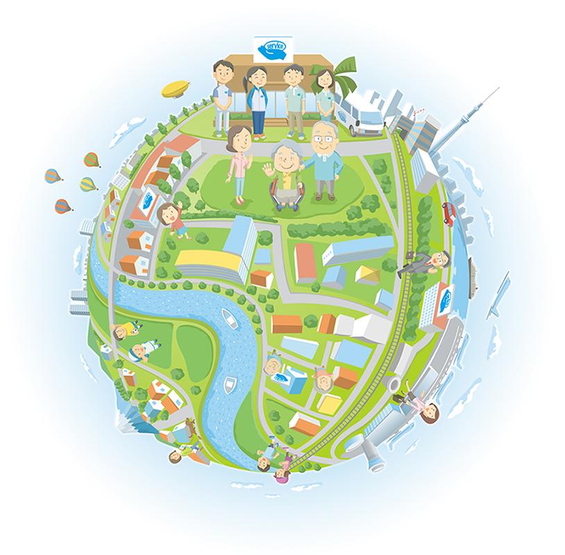 ケアサービス 福祉用具総合カタログ(トビラ)
