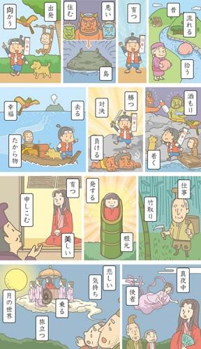 学校図書|小学校国語教科書|4年下巻 教育・教材  学校図書|小学校国語教科書|4年下巻