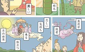 学校図書|小学校国語教科書|4年下巻