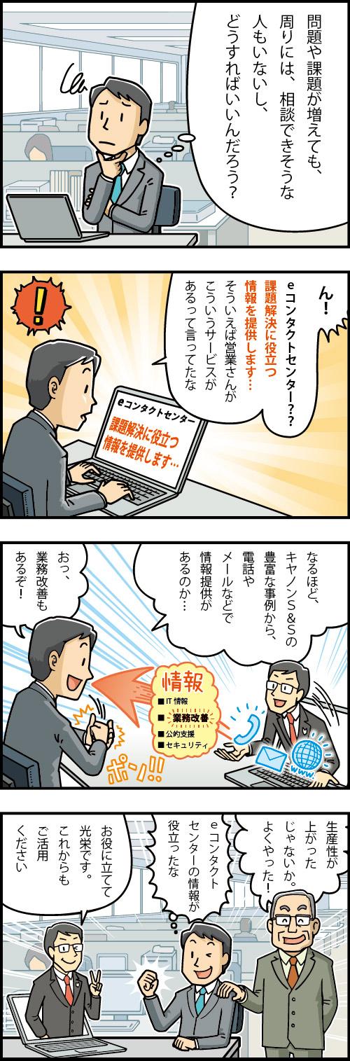 comic-500_b