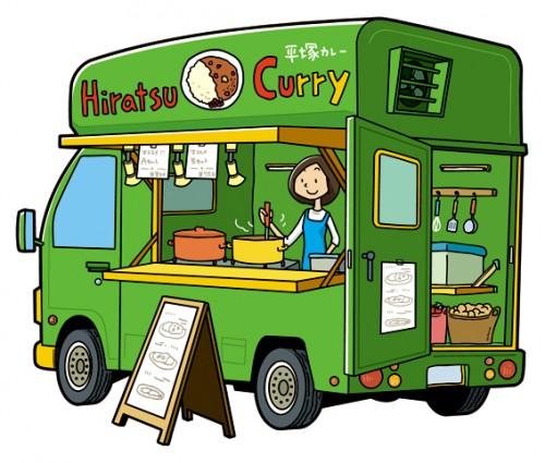 平塚カレー(Hiratsuka Curry) オリジナルイラスト  平塚カレー(Hiratsuka Curry)