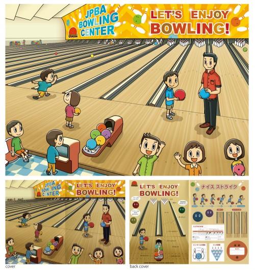 ボウリングノート(bowling note) 書籍  ボウリングノート(bowling note)