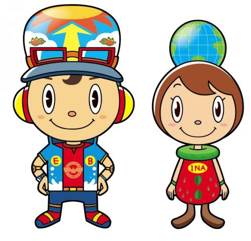 Character (プレゼン) キャラクター  Character (プレゼン)