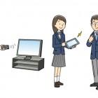 日本文教出版・「情報」教科書 教育・教材  日本文教出版・「情報」教科書