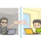 NEC 「みんなのネット教室」 ウェブ  NEC 「みんなのネット教室」