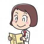 ヤマハ会員情報誌「音遊人(みゅーじん)」 キャラクター  ヤマハ会員情報誌「音遊人(みゅーじん)」