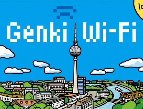 Genki Wi-Fi オリジナルイラスト  Genki Wi-Fi
