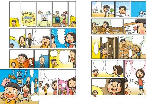 学研|お金の教科書|第二巻「家のお金と世の中を知ろう!」 マンガ  学研|お金の教科書|第二巻「家のお金と世の中を知ろう!」